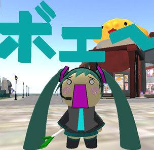 hatsune_001.jpg